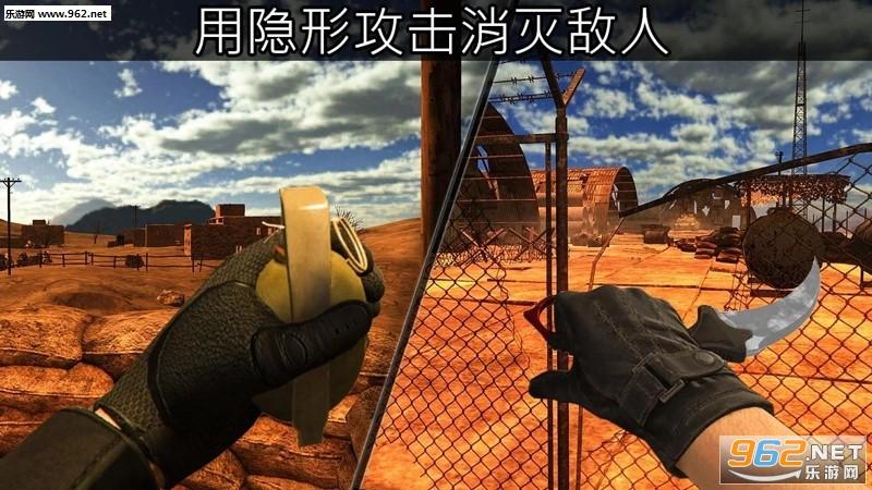 最佳军事射击VR游戏安卓版v2.1.2截图3