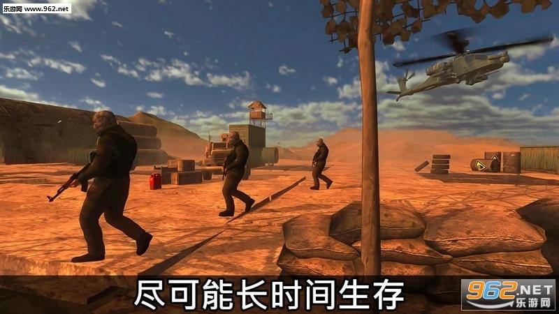 最佳军事射击VR游戏安卓版v2.1.2截图5