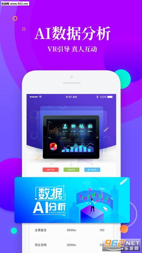 孔雀微展appv1.1.4 苹果版截图0