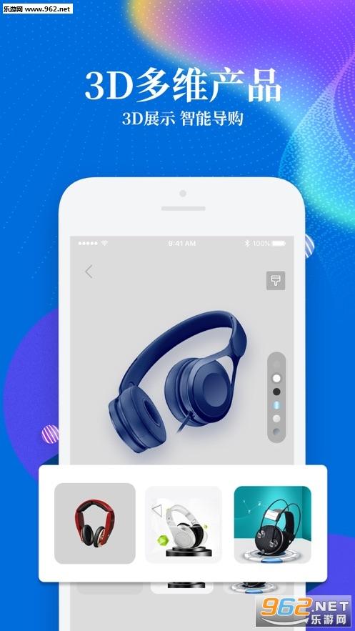 孔雀微展appv1.1.4 苹果版截图1