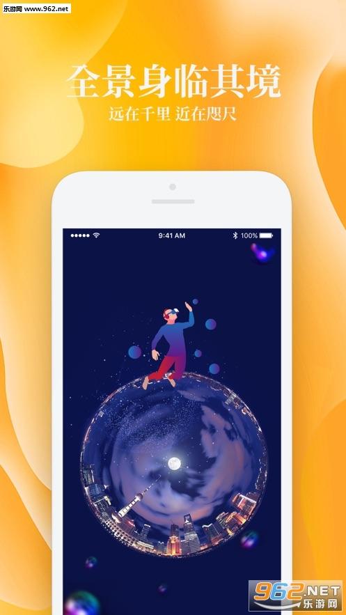 孔雀微展appv1.1.4 苹果版截图2