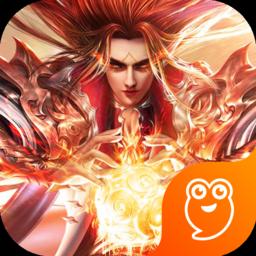 明星大亨官方正版(仙侠) v3.0.0