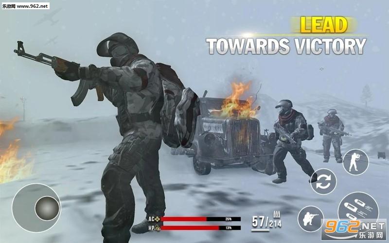 雪地战场手游v1.1.6截图0