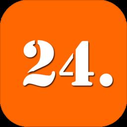 怀旧24点最新版v2.0.0.0