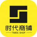 时代商铺app