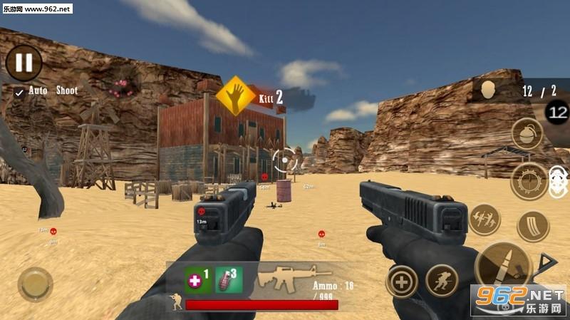 西部野战枪手安卓版v1.0.1截图2