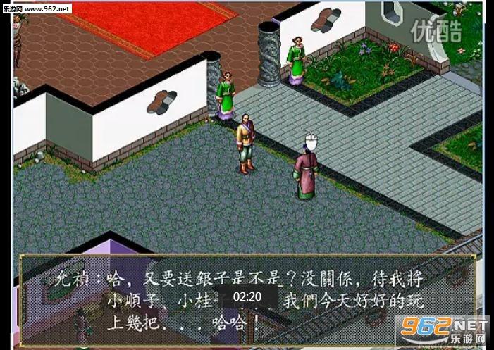 雍正王朝之君临天下游戏截图1