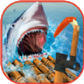 木筏生存逃离鲨鱼手机版v1.0