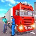 城市卡车自由模拟驾驶游戏