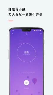 潮汐app2019最新版v2.8.8截图0
