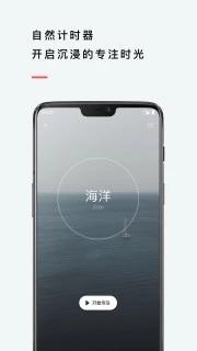 潮汐app2019最新版v2.8.8截图1