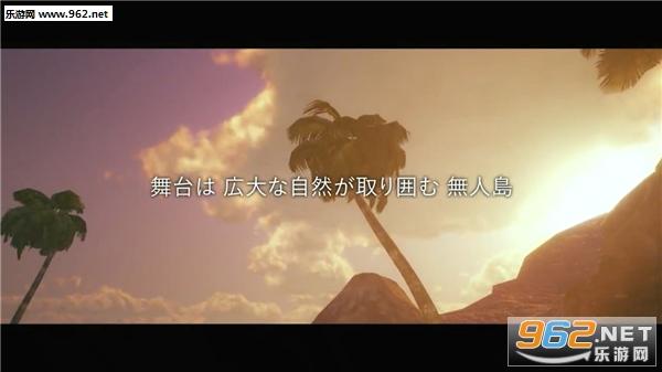 Project I中文版手机版v1.0截图1