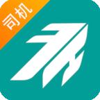 福虎司机app