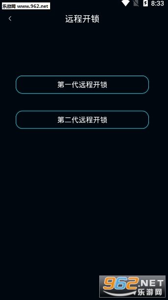 聪聪助手appv2.0.6 手机版_截图2