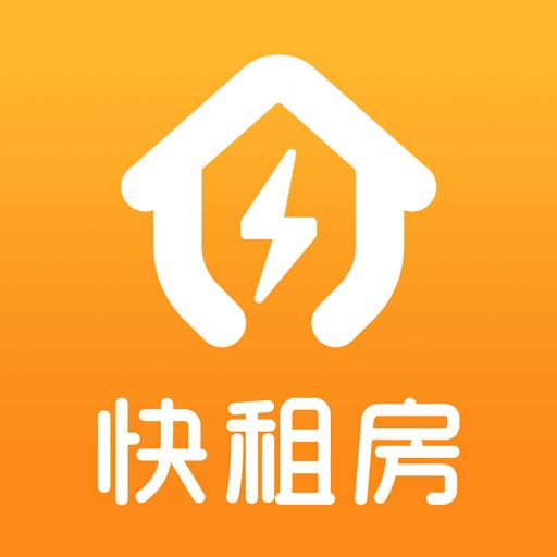 快租房app