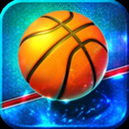篮球投篮机安卓版