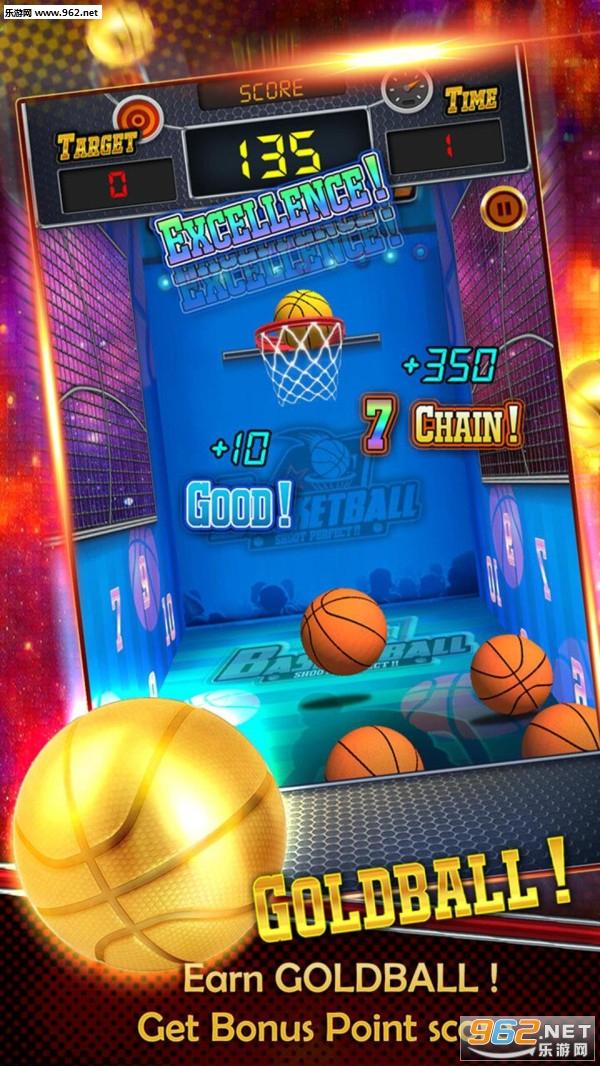 篮球投篮机安卓版v1.1.1_截图1
