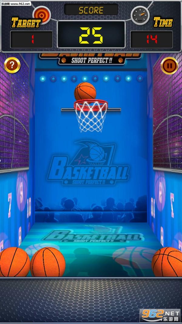 篮球投篮机安卓版v1.1.1_截图3