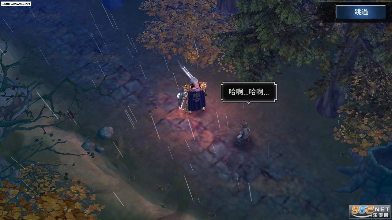 游侠之心1.5.4最新版v1.5.4_截图3