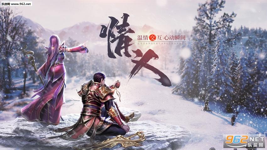 王城英雄手游官方版v3.28_截图4