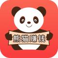 熊猫赚点app