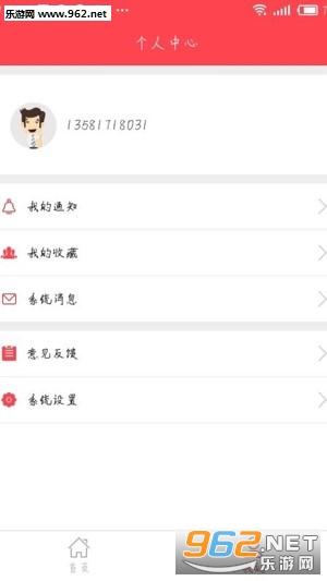 熊猫赚点appv1.57_截图0