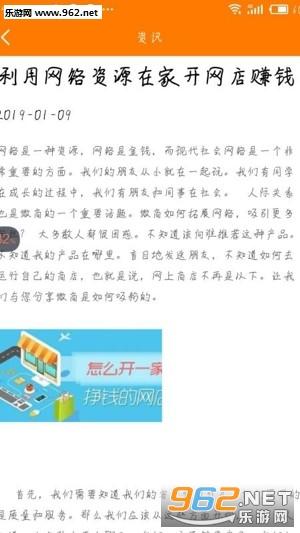 熊猫赚点appv1.57_截图1