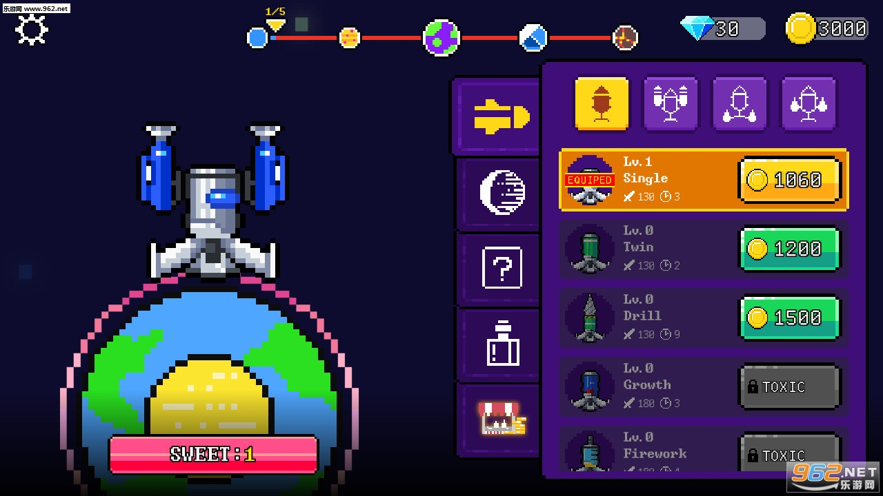 星球炮塔安卓版v1.0.6_截图4