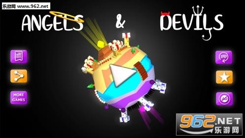天使与魔鬼3D夫妇官方版v1.0.2_截图4
