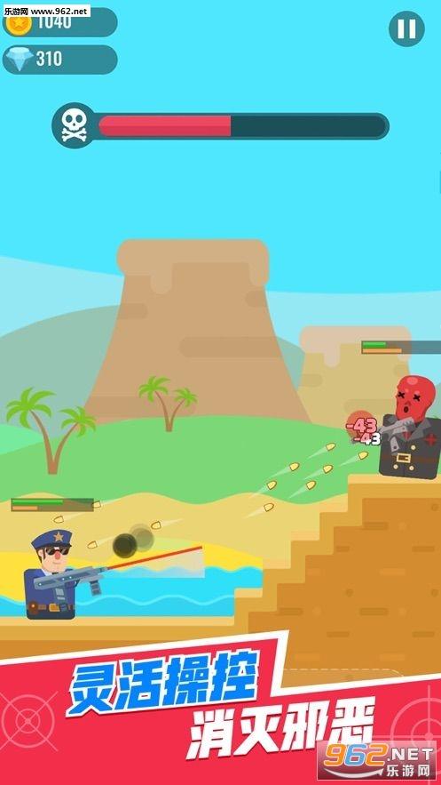 特工先生火线狙击游戏21.0截图4