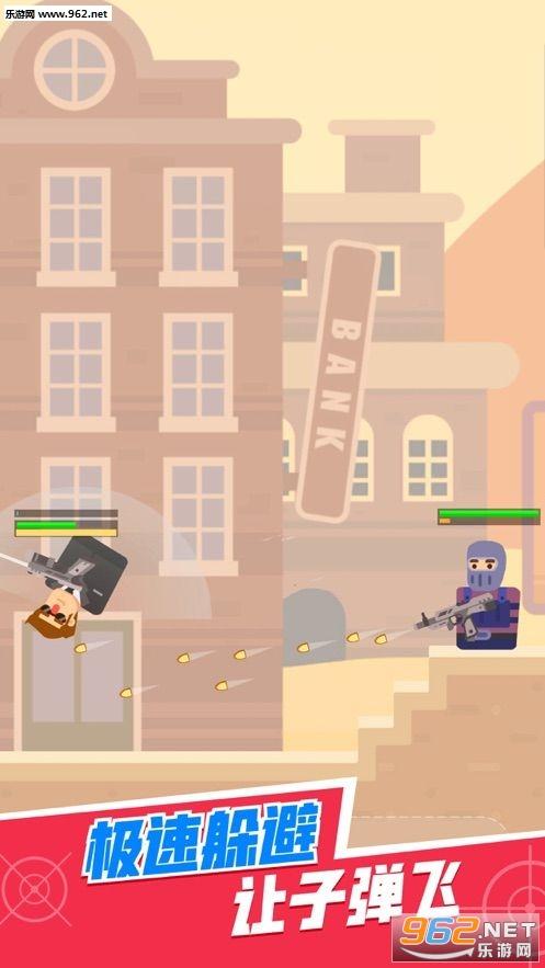 特工先生火线狙击游戏21.0截图0