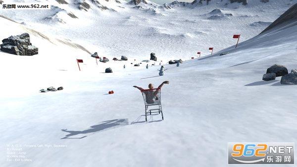 疯狂购物车模拟器游戏手机版(cart racer)_截图1