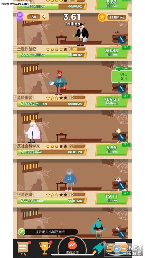 警察抓小偷游戏1.2.2截图1