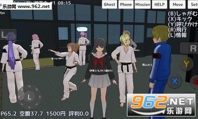 校园女生模拟器最新版有澡堂v1.0截图1