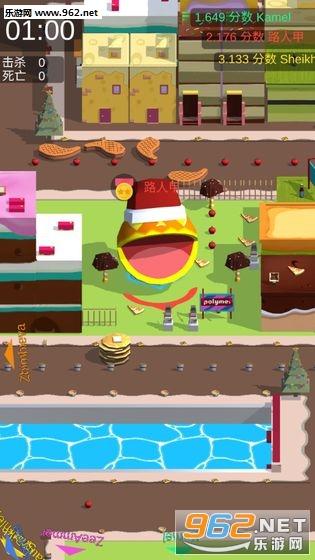 美味大作战安卓游戏v1.0.0截图2