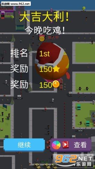 美味大作战安卓游戏v1.0.0截图3