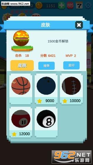 美味大作战安卓游戏v1.0.0截图4