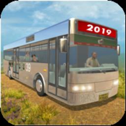 越野巴士驾驶模拟器安卓版
