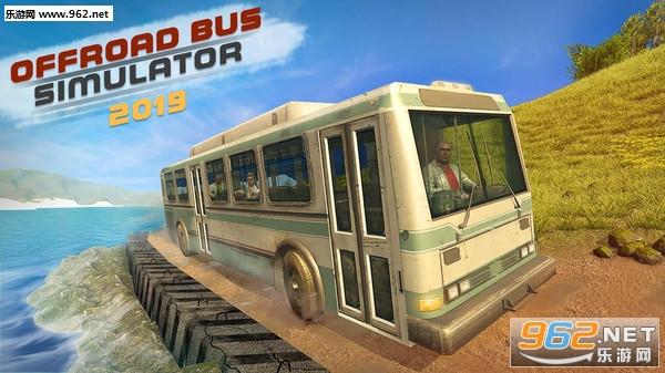 越野巴士驾驶模拟器安卓版v1.2_截图4