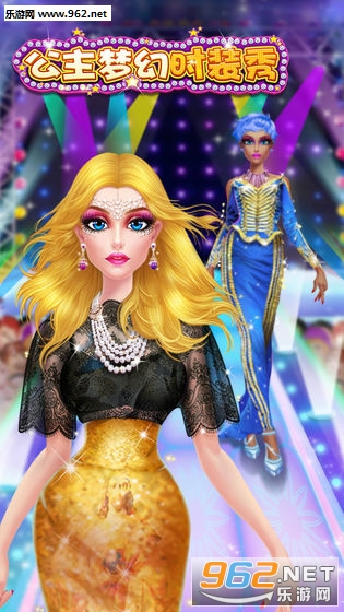 公主梦幻时装秀安卓版v1.0.0_截图2