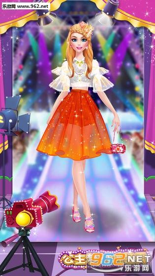 公主梦幻时装秀安卓版v1.0.0_截图4