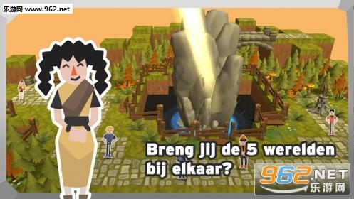 Asgaard Saga游戏_截图1