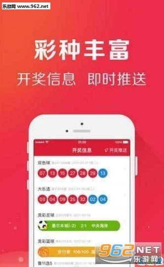 银河彩票app