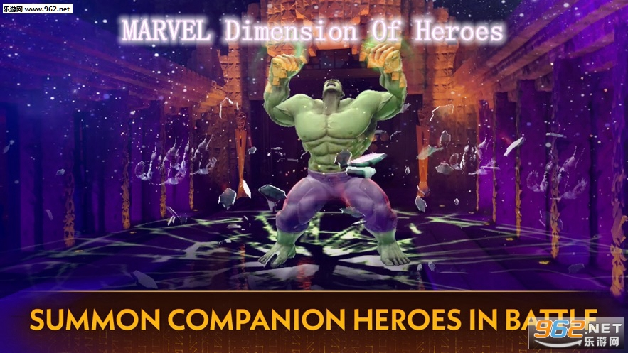 MARVEL Dimension Of Heroes手游官方版