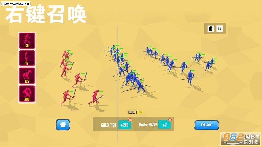 右键召唤手机版中文版