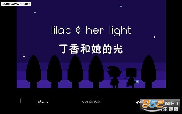 丁香和她的光安卓版