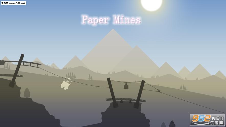 Paper Mines官方版