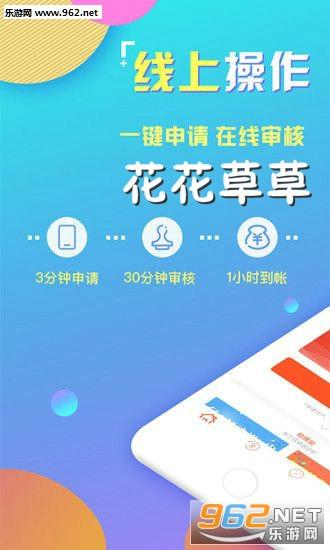 花花草草app
