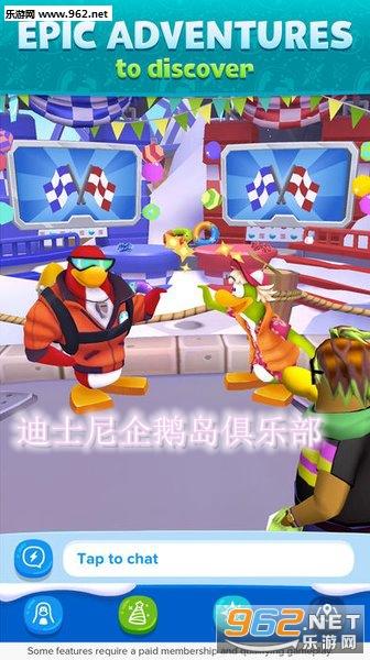 迪士尼企鹅岛俱乐部安卓中文版