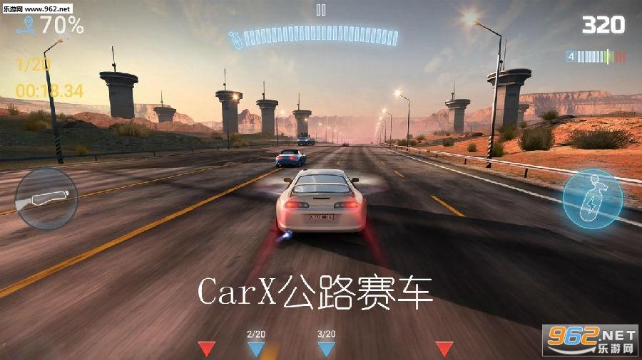 CarX公路赛车中文最新版